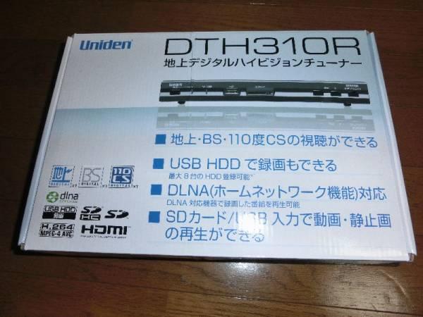 DTH310R_02.jpg