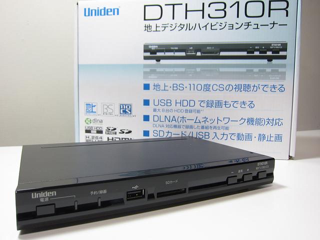 DTH310R_11.jpg