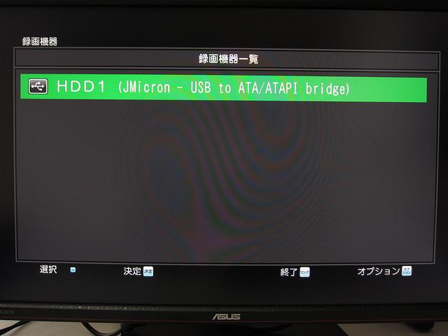 DTH310R_36.jpg