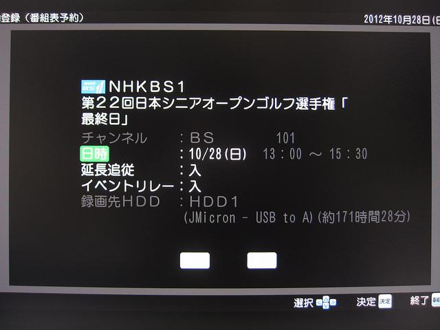 DTH310R_37.jpg