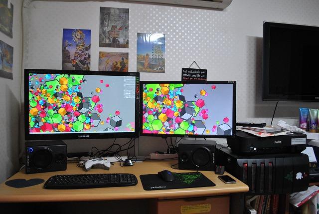 Desktop5_118.jpg