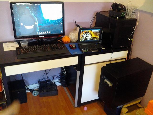 Desktop5_81.jpg