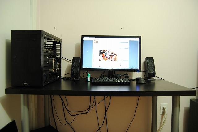 Desktop5_82.jpg