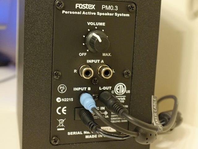 FOSTEX_PM03_10.jpg