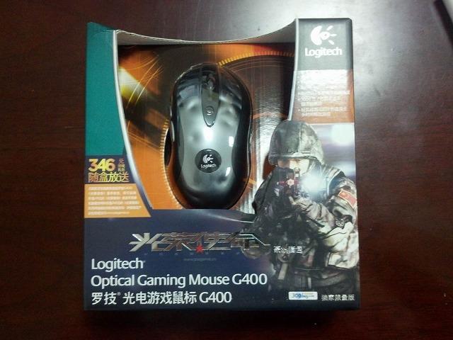 G400_Limited_01.jpg