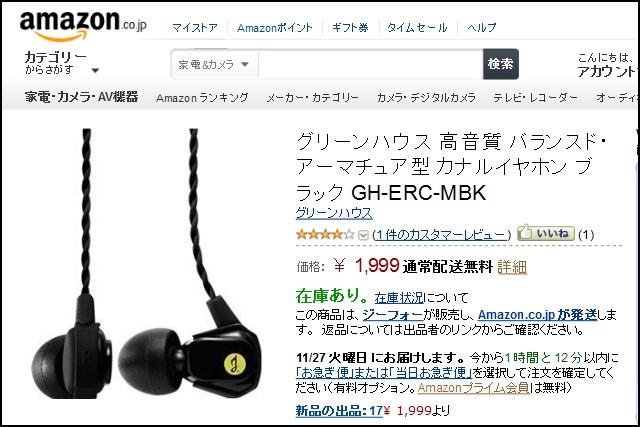 GH-ERC-MBK.jpg