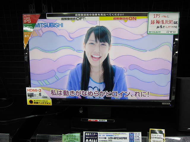 LCD-MF234XPBR_01.jpg