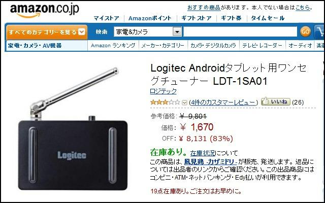 LDT-1SA01_00.jpg