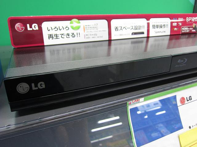 LG_BP120_06.jpg