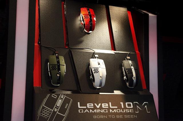 Level10MMouse_24.jpg