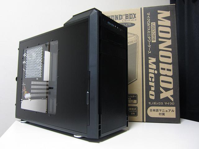 MONOBOX_Micro_01.jpg