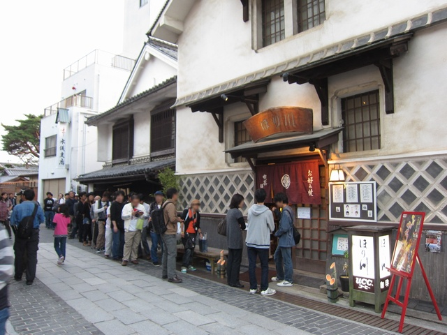 Shokei_no_michi2012_07.jpg