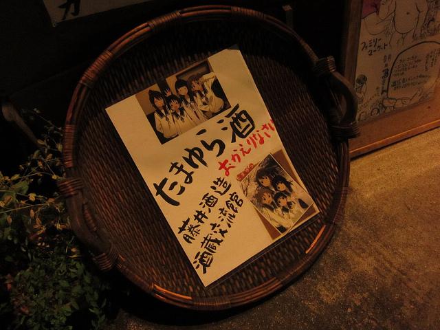 Shokei_no_michi2012_09.jpg