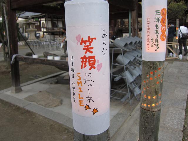 Shokei_no_michi2012_15.jpg