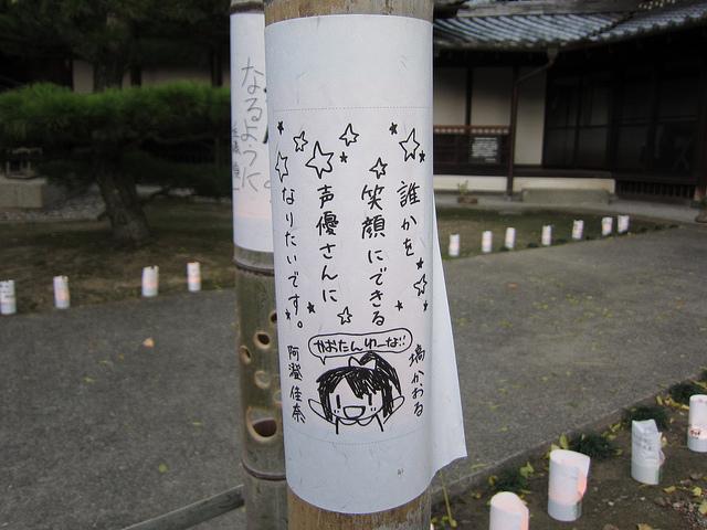 Shokei_no_michi2012_16.jpg