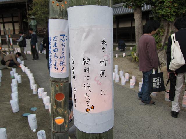 Shokei_no_michi2012_19.jpg