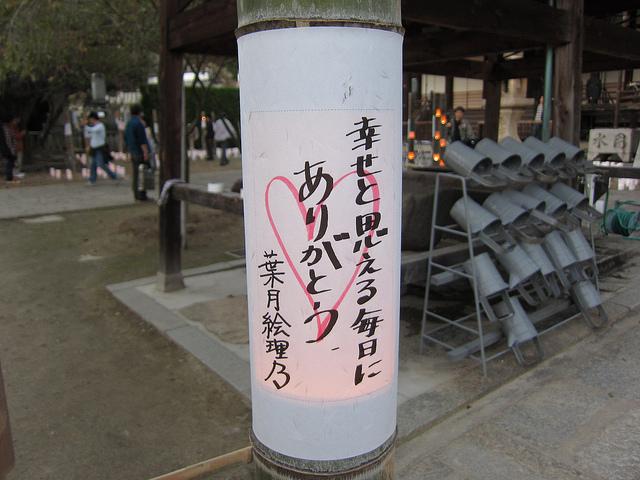 Shokei_no_michi2012_20.jpg
