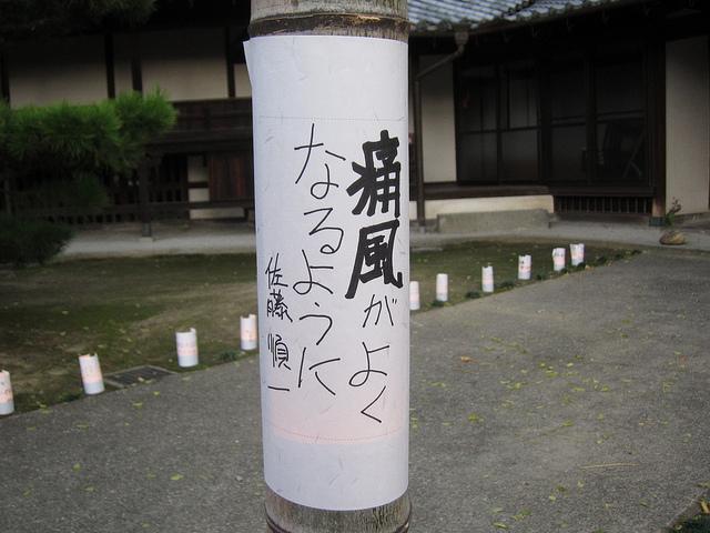 Shokei_no_michi2012_23.jpg