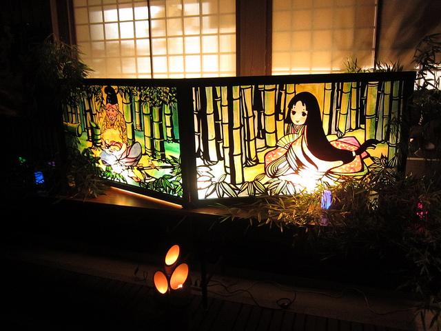 Shokei_no_michi2012_37.jpg