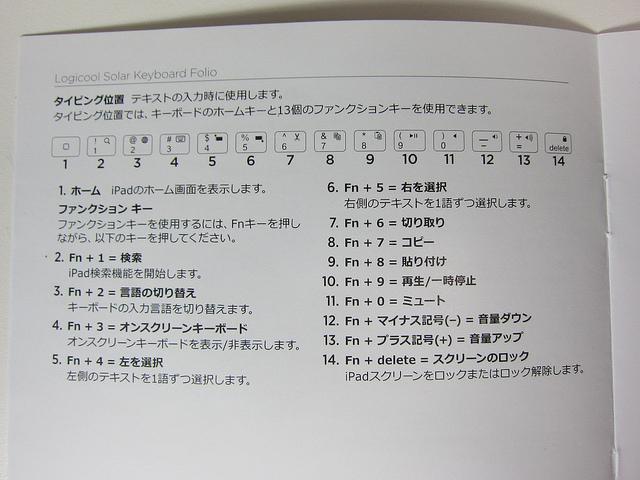 TK810CB_19.jpg