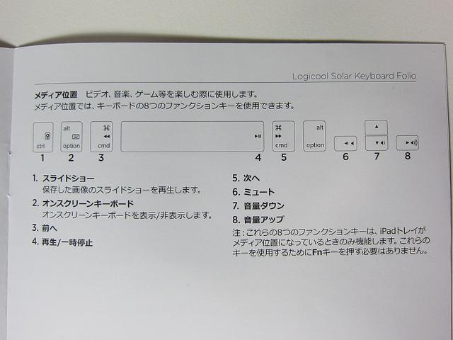 TK810CB_20.jpg