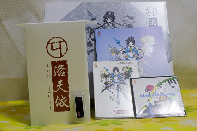 VOCALOID_CHINA_05.jpg