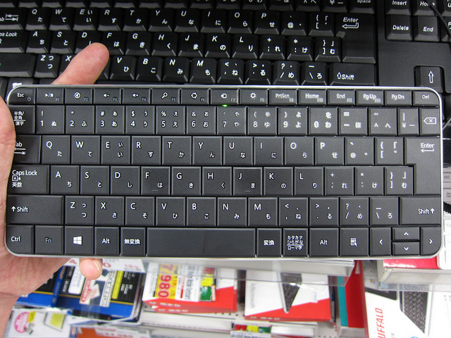 Wedge_Mobile_Keyboard_JP_03.jpg