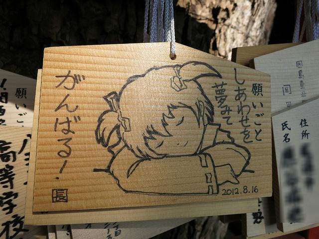 kamichu-tamayura_01.jpg