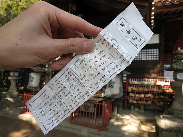 kamichu-tamayura_06.jpg