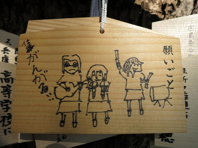 kamichu-tamayura_11.jpg