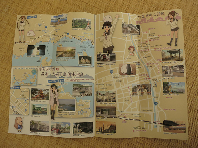 kamichu-tamayura_16.jpg