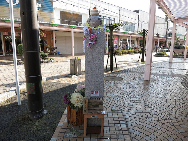 kamichu-tamayura_18.jpg