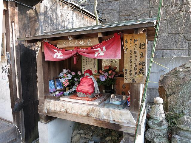 kamichu-tamayura_22.jpg