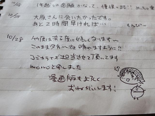 kamichu-tamayura_38.jpg