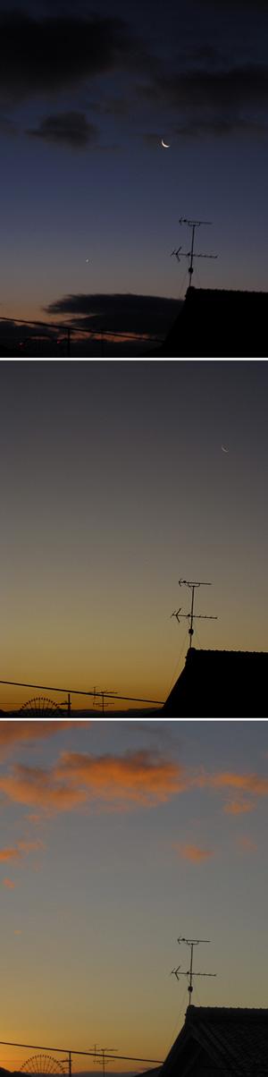 13_1_10_sky.jpg