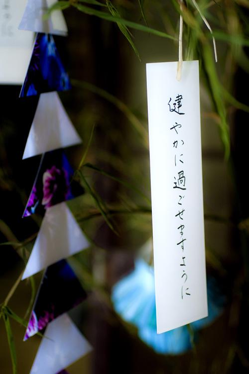 tanabata_13.jpg