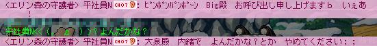 121015_01平殿・・・