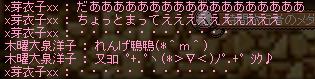 130323_17鴨鴨?