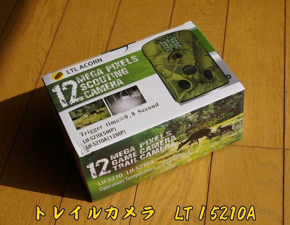 Ltl5210c1.jpg