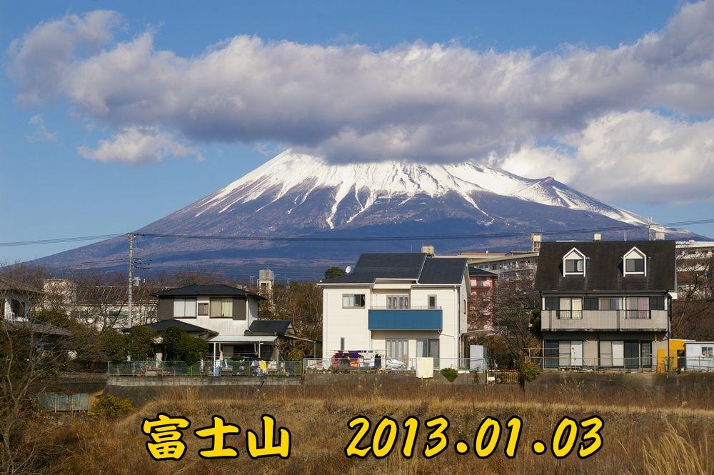 fujisan0103c1.jpg