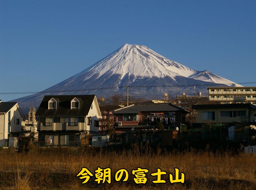 fujisan0119c1.jpg