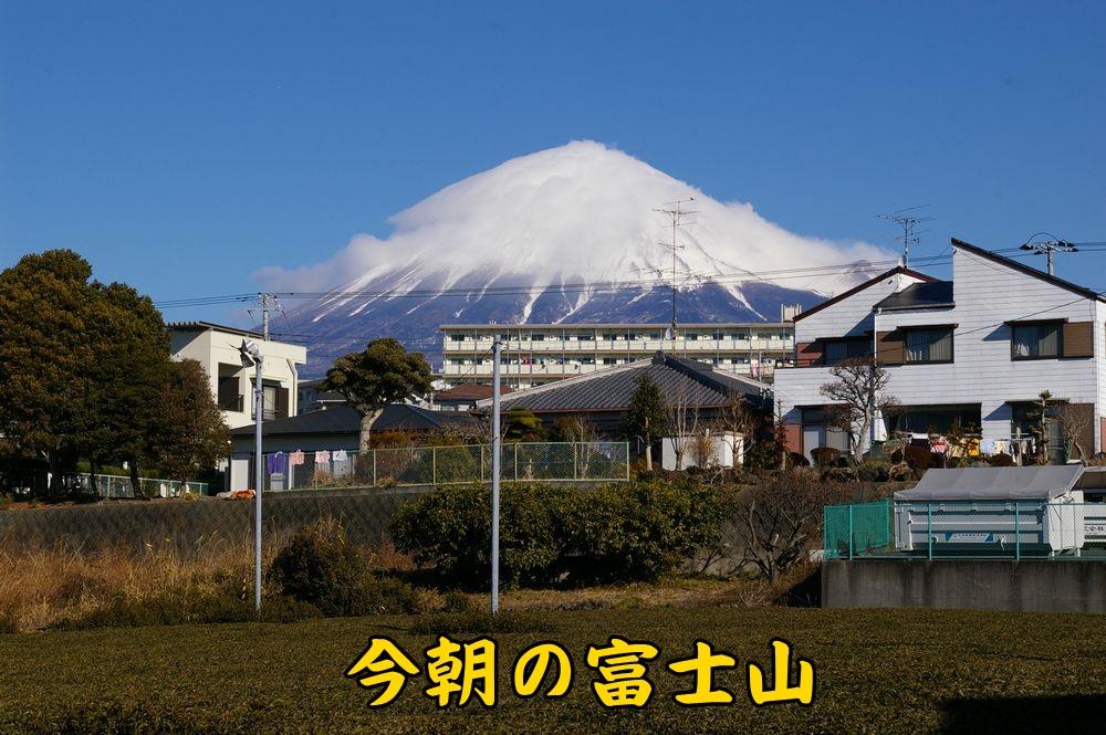 fujisan0128c1.jpg