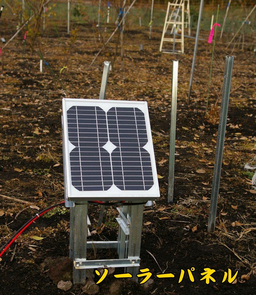solar1218c1.jpg