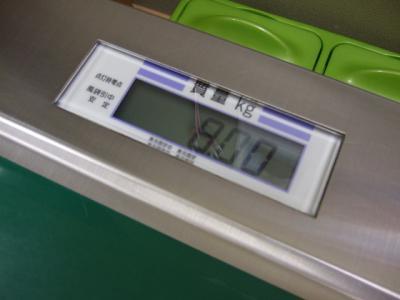 s-DSCF4120.jpg