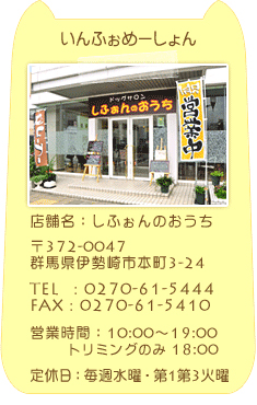 blog_240509_3.jpg