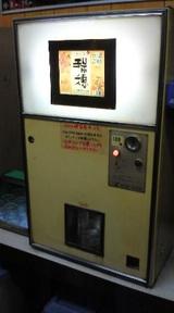 焼酎100円