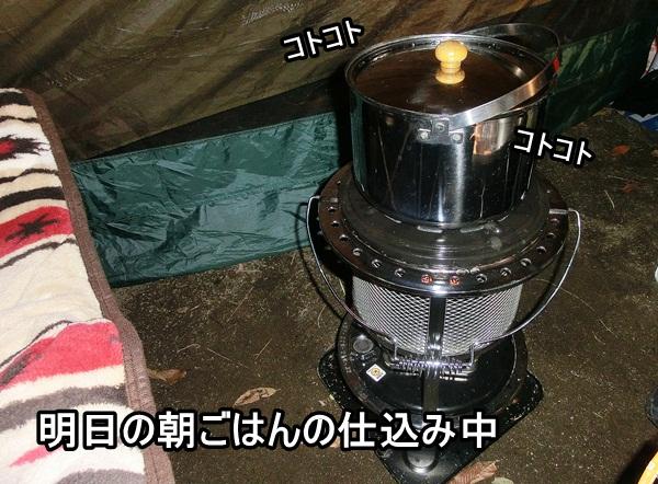 20121231-25.jpg