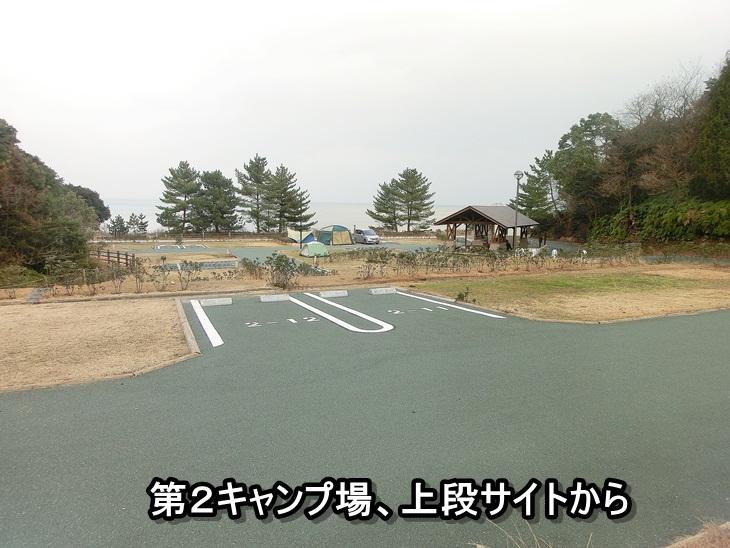 20130101-0-12.jpg