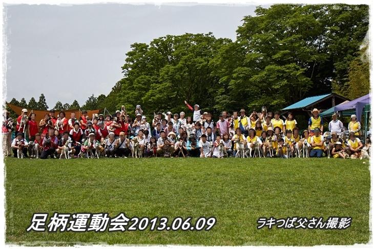 20130609-22-1.jpg