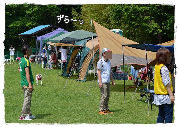 20130609-5.jpg